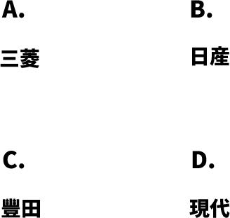 華語文能力測検進階級Level3聴解練習13