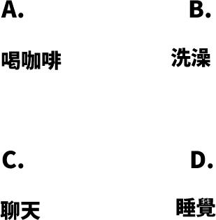 華語文能力測検進階級Level3聴解練習2