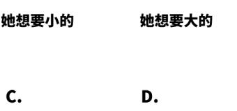 華語文能力測検進階級Level3聴解練習4