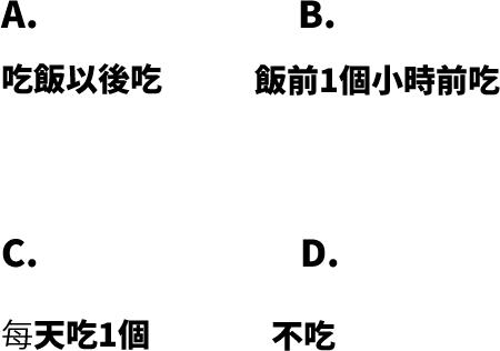 【試験】華語文能力測検進階級Level3聴解練習5