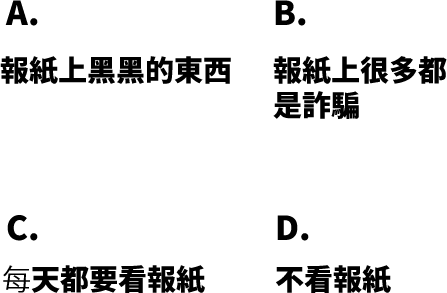 【試験】華語文能力測検進階級Level3聴解練習8