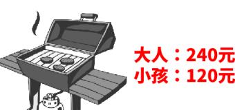 華語文能力測検進階級Level3読解練習1