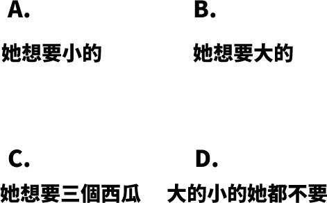【試験】華語文能力測検進階級Level3聴解練習4