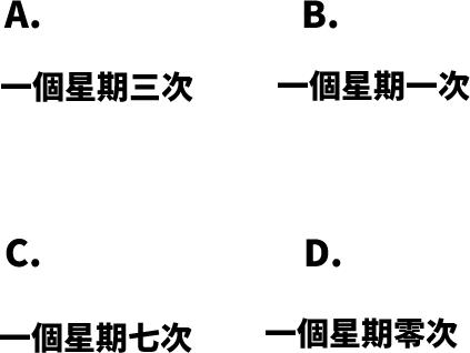 【試験】華語文能力測検進階級Level3聴解練習7