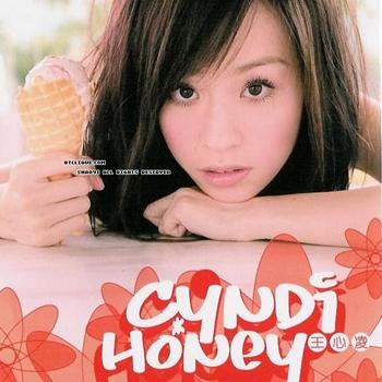 【歌詞で中国語を学ぼう】王心凌 -Honey
