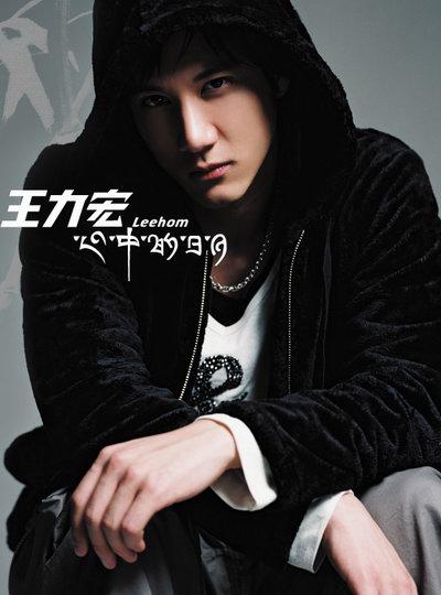 【歌詞で中国語を学ぼう】「Forever Love」王力宏