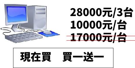 【試験】華語文能力測検進階級Level3読解練習2